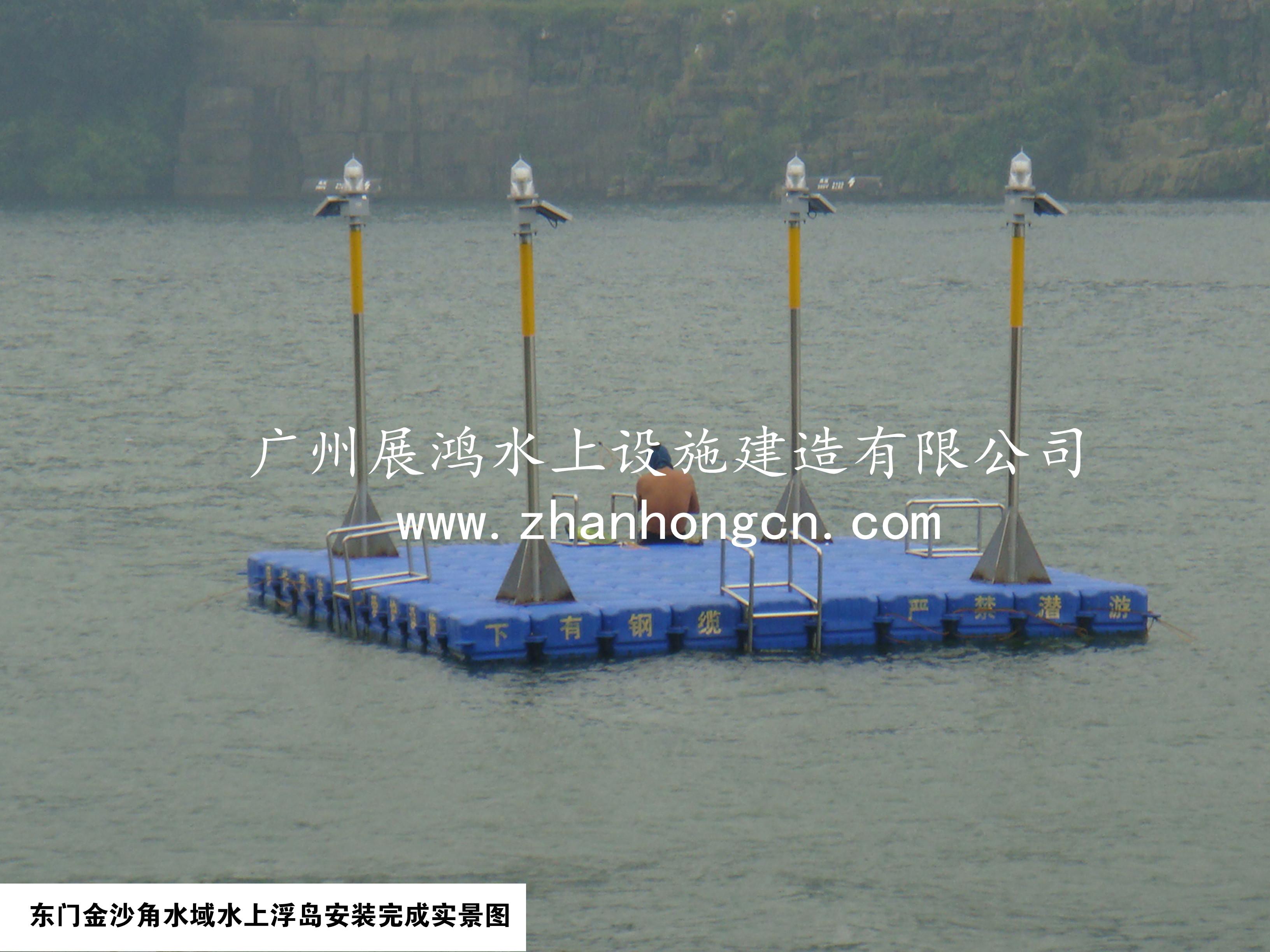 Floating platform guangzhou zhanhong water facilities for Floating fishing platform