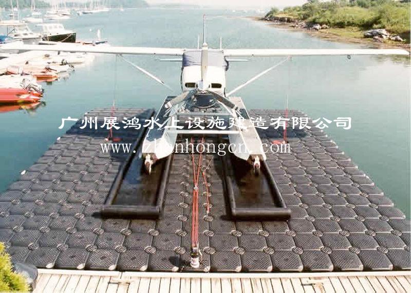 水上飞机码头-水上飞机码头-广州展鸿水上设施建造